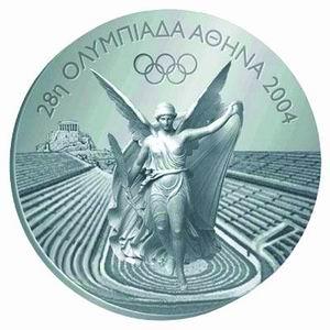 北京奥运会奖牌设计方案全球征集活动启动(图)