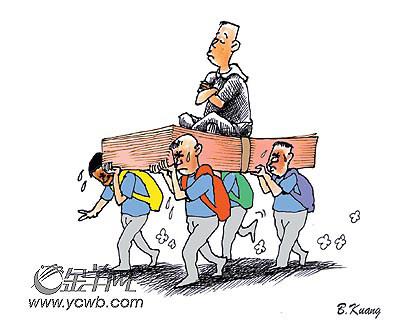 钱雇同学背书包