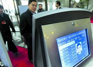 今年北京两会呈现六处创新(图)
