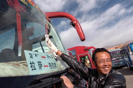 西藏正式进入春运(图)
