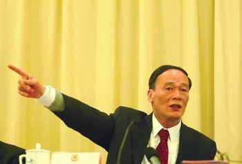 王岐山称北京人口控制在1600万有难度