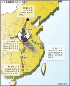 河南大雪考验铁路春运郑州铁路局措手不及(2)