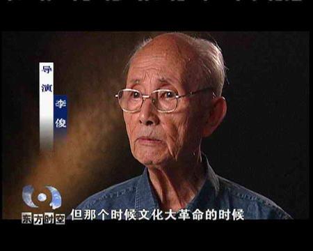中国电影百年人物系列:李俊