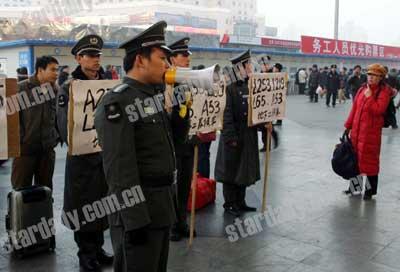 铁道部三套方案运送旅客京广线货车将适时停运