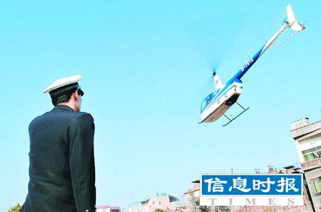 广州交警启用直升机对春运进行高空巡控(组图)