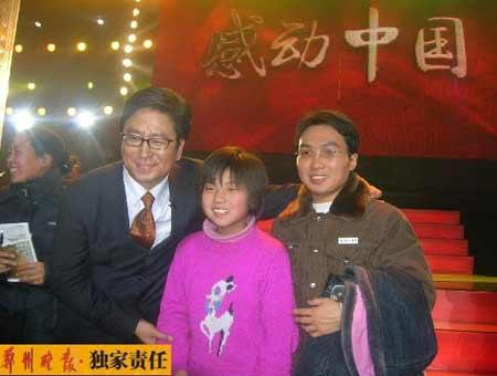 郑州晚报:2005感动中国带来的财富力量