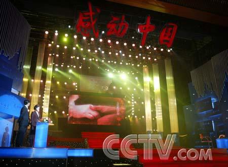 感动中国十大人物揭晓费俊龙聂海胜榜上有名图