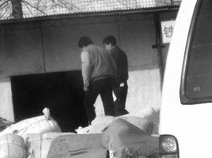 北京中关村盗版调查:跨省网络五级批销