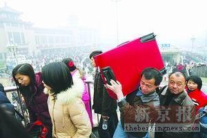 北京铁路票价基本恢复正常返京高峰预计为一周