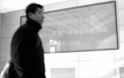聚焦北京大学生村官试验量体裁衣选最合适人选