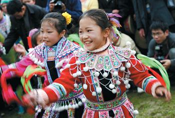 融水苗族传统的 芒哥节