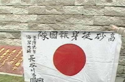 台湾高砂纪念碑遍插日本国旗引来民愤(组图)