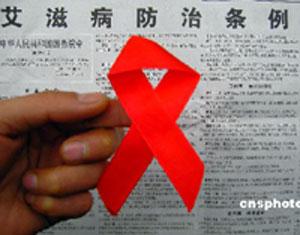 中国艾滋感染者结婚之困:多数人有想法没行动