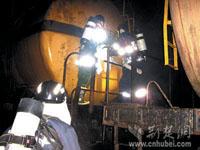 50吨盐酸泄漏4小时排险情