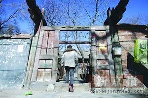 北京大学拆迁遭遇文物保护困境