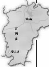 """江西崇义:""""金字塔""""农村产业模式真相"""