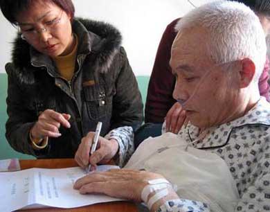 组图:秦皇岛原副市长重病立遗嘱捐献器官