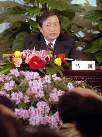 国家发改委关于十一五规划纲要记者会(实录)