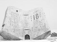 九・一八博物馆日文解释多错误