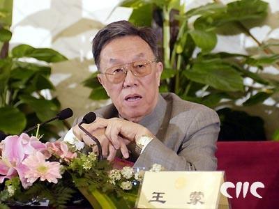 政协委员答问:妥善处理按劳分配和按资分配关系