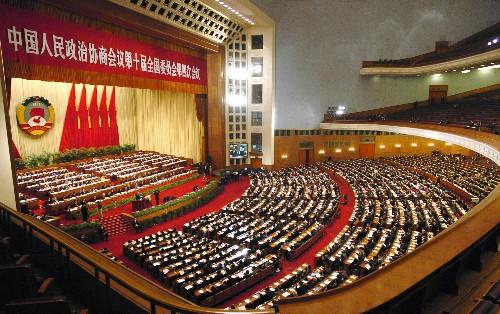 全国政协十届四次会议举行第二次全体会议