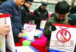 北京已开始奥运立法调研工作