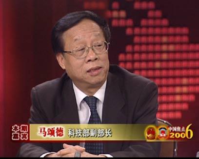 安徽省长王金山科技副部长马颂德谈自主创新