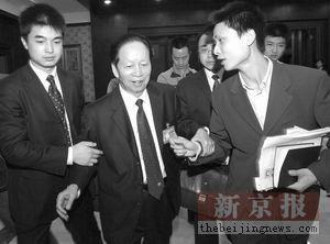 肖扬称中国还不能废除死刑应慎用确保人权