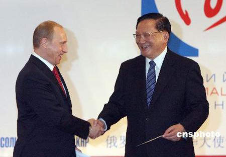 组图:唐家璇普京出席俄罗斯年新闻中心启用仪式