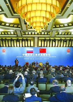 中俄拟合作生产液化气中国能源进口渠道趋多元