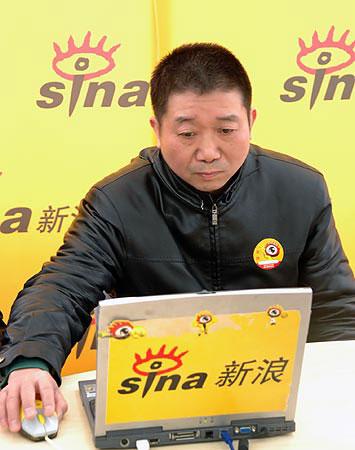 赠台大熊猫征名活动抽出25名幸运网友(组图)