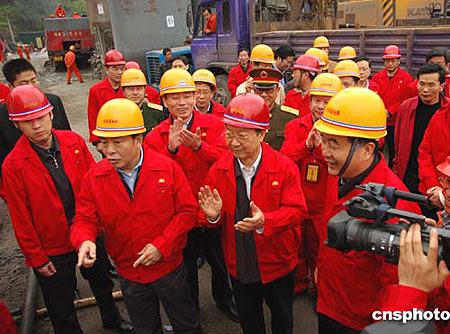 李毅中抵达重庆开县压井准备工作基本就绪