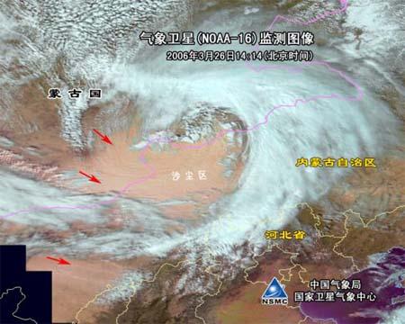 2006年沙尘天气过程初步(2)