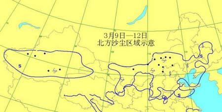 2006年沙尘天气过程初步(组图)