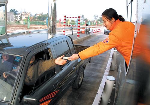 路桥缴费卡高速通行卡车辆行驶证合为交通信息卡