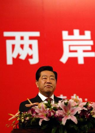 贾庆林连战在首届两岸经贸论坛发表演讲(实录)