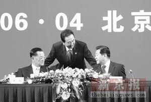贾庆林就两岸经济交流合作提直航等四点建议