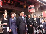图文:连战先生在漳州马崎村演讲