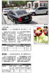 北京风沙过后洗车行业将多赚500万元(图)