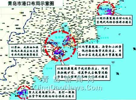 青岛港规划通过审议将报送有关部委审批(图)_