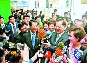 连战访问厦门台湾水果销售集散中心(图)