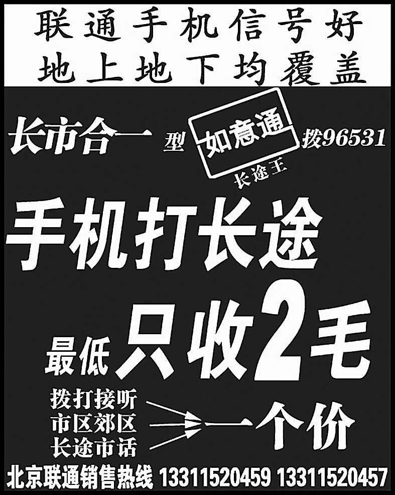"""29中欲更名""""中山中学"""""""