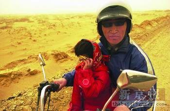 京津沙尘溯源:风沙大满眼尽黄土