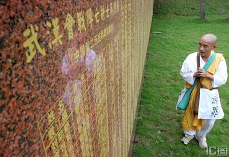 日本僧人在武汉中山舰为侵华战争谢罪(图)