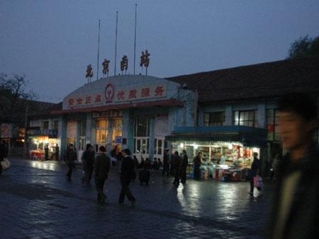 北京南哹a[_五月的北京南站