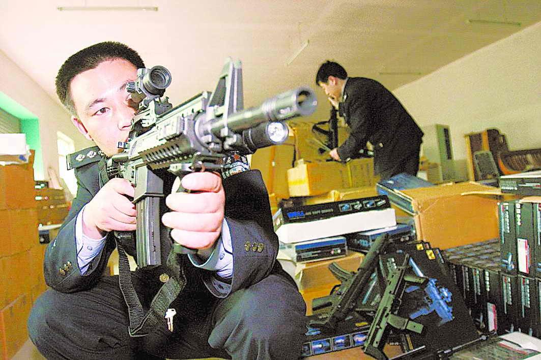 玩具枪 图片