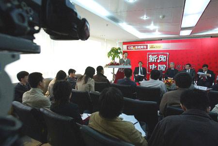 新闻中国四月论坛激烈争鸣