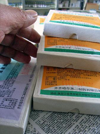 黑龙江查封齐齐哈尔第二制药有限公司所有药品