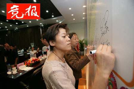 北京市环保局副局长今日走路上班响应环保(图)