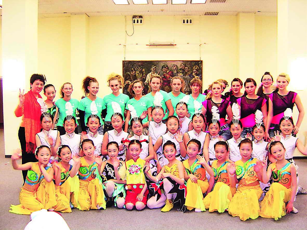 第三届德国儿童舞蹈比赛北京小学获得一等奖(